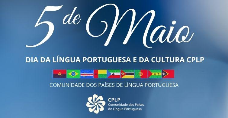 día de la lengua portuguesa